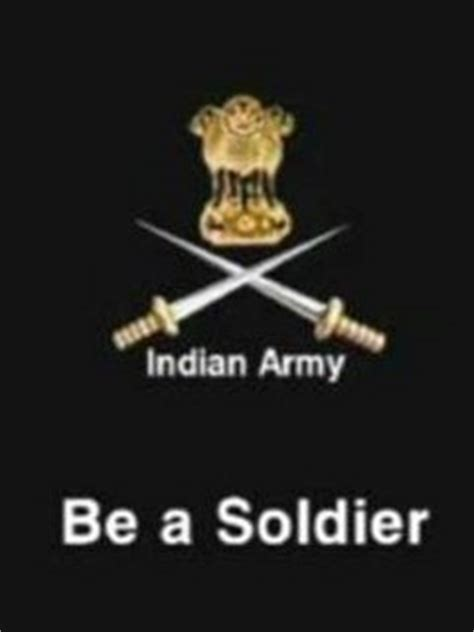 Indian army resume format